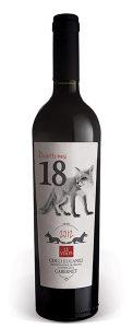 Azienda vinicola Colli Euganei - Cabernet DOC - 18 Mesi